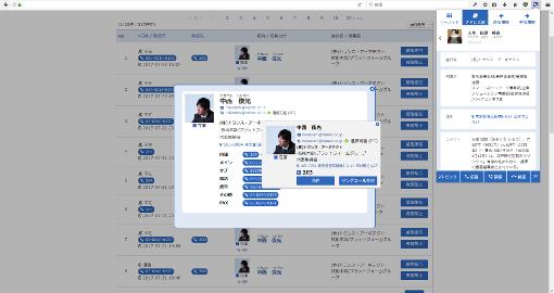 Firefox 拡張機能2