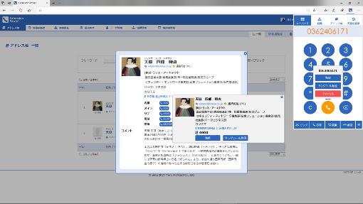 Microsoft Edge 拡張機能2