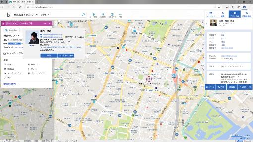 Microsoft Edge 拡張機能3 Web発信機能
